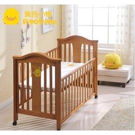 【特惠組】黃色小鴨嬰兒床+7件床被組