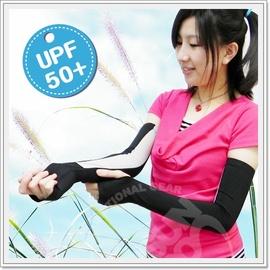 【美國杜邦】《↑UPF50+》(可遮手)中性抗UV透氣彈性自行車袖套-COOLPLUS纖維.手套.防曬袖套.適合自行車.騎機車/黑 FB-137