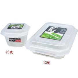 【日本製造】食品保鮮盒 23號