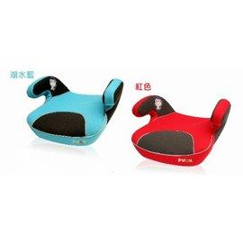 PUKU 汽車安全輔助座椅(P40206) *贈--可愛造型安全帶調整器*1