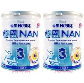 雀巢能恩3號(幼兒成長奶粉)-900克,每組2罐1100元,買6組(12 罐)送1罐!