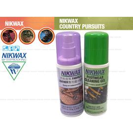 英國製造 NIKWAX Gore-Tex 鞋類.防水透氣登山鞋保養清洗劑 (增加透氣度+防水度)/適 光滑的皮革_麂皮_絨面皮革_一般布料_Able-Tex 2組合購