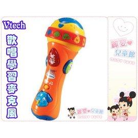 麗嬰兒童玩具館~英國Vtech歡樂學習音樂麥克風-有動物音樂聲呦