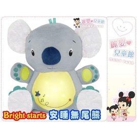 麗嬰兒童玩具館~Bright starts專櫃可愛聲光無尾熊-安撫音樂娃娃-安睡無尾熊