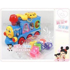 麗嬰兒童玩具館~超可愛的小微笑湯瑪士積木火車.還有可撥轉的電話按鍵呦