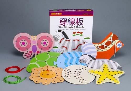 丽婴儿童玩具馆~风车图书-手眼协调益智教育盒-穿线板创意宝贝游戏盒图片