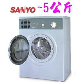 ~大台中 ~SANYO三洋^(5公斤^)不鏽鋼轉筒乾衣機 SD~56U~  免 ~來電拍賣