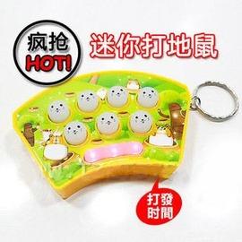 新款進階版!隨身迷你打地鼠遊戲機/鑰匙圈( 63關,雙燈版!使用4號電池喔!)◇/掌上打地鼠機/打地鼠電動玩具