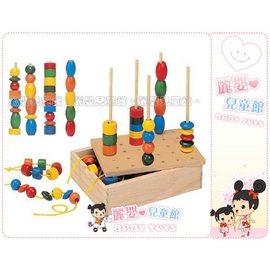 麗嬰兒童玩具館~台製-奇才彩色串珠盒-原木益智學習盒歡樂遊戲優質選