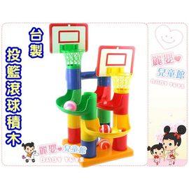 麗嬰兒童玩具館~台灣製專櫃-幼幼baby的投籃積木.小球軌道滾球組-25pc