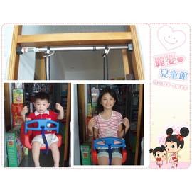 麗嬰兒童玩具館~親親-叢林小子超酷盪鞦韆橫桿可拉單槓-台灣製