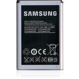 【1500mAh】SAMSUNG B7300/i5700/i5801/i8910/S8500/S8530 EB504465VU 原廠鋰電/原電/原裝電池