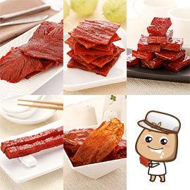 《阮的肉干》口味任选20包‧juicy美味无法挡