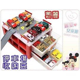 麗嬰兒童玩具館~奧麗-仿真合金小車專用-收納停車場提盒-附軌道不附車