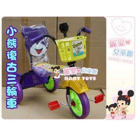 麗嬰兒童玩具館~台製.最超值的小熊單人三輪車-超級耐用經典復古款-