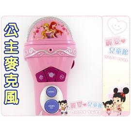 麗嬰兒童玩具館~夢幻小公主巨星夢-擴音麥克風組.新版內鍵組曲粉紅公主版