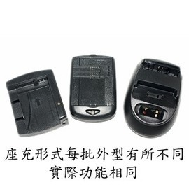 HTC HERO A6262/Diamond 2 T5353/ TATTO a3233 G4/Touch II T3333/smart F3188   專用旅行電池充電器