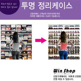 【winshop】水晶透明鞋盒/收納鞋盒/環保鞋盒(大)(1入),日本最新流行收納達人 !!