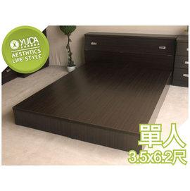 ~YUDA~A 國民 !!租屋  3分木心板  3.5尺單人床底 床架 非掀床新竹以北