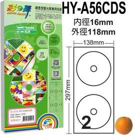 彩之舞 A4  230g 厚磅藝術卡紙–防水 HY~A230 ~1包