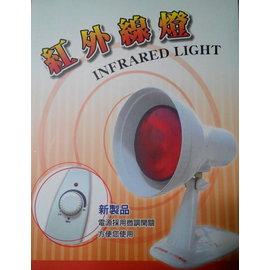紅外線溫熱燈泡 燈具~桌上型 夾型兩用 GM180T