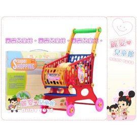 麗嬰兒童玩具館~扮家家酒系列--精打細算小媽咪超市購物專車-蔬菜推車