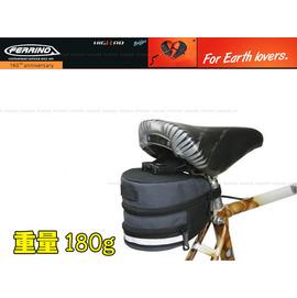 【FERRINO】QS SMART BAG L 腳踏車坐墊包.經濟包.自行車包.相機包.斜背包.側背包.休閒包#72018