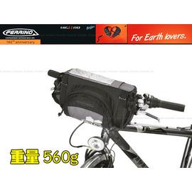 【FERRINO】BIKE BAG QS TOUR I 高級前置包.經濟包.自行車包.相機包.斜背包.側背包.休閒包#72039