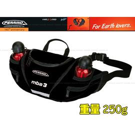 【FERRINO】M.B.A 雙水瓶腰包(黑).水壺包.側包.休閒包.零錢包.臀包.背包(不含水壺)#75152