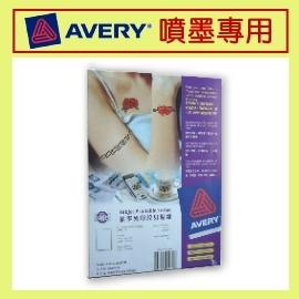 Avery 艾利 噴墨 紋身貼紙 C9505~3 ^(已銷 不再 ^) 由彩之舞 HY~H