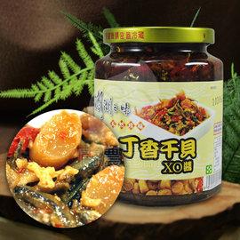 ~丁香干貝XO醬~菊島之鮮•食在開胃~新鮮澎湖海味,配飯配麵超夠味!