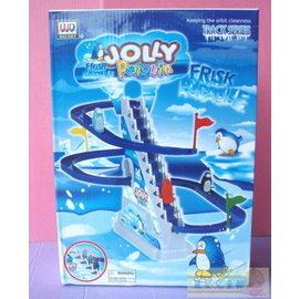 麗嬰兒童玩具館~超可愛WD企鵝滑冰電動軌道溜滑梯
