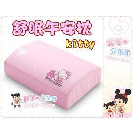 麗嬰兒童玩具館~三麗鷗-Hello Kitty 舒眠午安枕(記憶枕)-上班上學午睡皆宜-薰衣草香