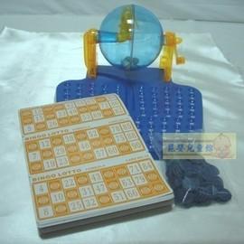 麗嬰兒童玩具館~新春年夜團圓夜必備-手動式手搖樂透開獎機-可玩賓果好運到--小款