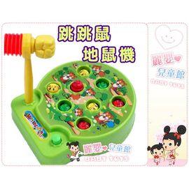 麗嬰兒童玩具館~訓練手眼協調的最佳玩伴-電動打地鼠機-不挑色.↓特價出清