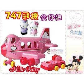 麗嬰兒童玩具館~Hello Kitty波音747飛機造型積木公仔組.公司貨-新春特價