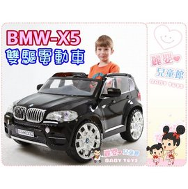 麗嬰兒童玩具館~寶馬授權.BMW-X5仿真豪華兒童電動車-雙驅馬達.皮椅加大可開車門
