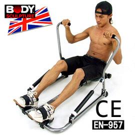 【BODY SCULPTURE】BR-1900 肌肉轟炸機(台灣製造)划船機 C016-1900 (健腹機.健腹器.收腹機.健身運動器材.推薦)