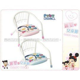 麗嬰兒童玩具館~藍色企鵝puku-小小朋友嗶嗶椅/啾啾椅-超粉嫩豆子椅吆