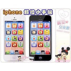麗嬰兒童玩具館~iphone-時尚多功能觸控螢幕學習小手機-音樂電話多功能學習機