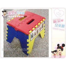 麗嬰兒童玩具館~外出攜帶方便的折疊收納椅-當穿鞋坐椅.兒童板凳