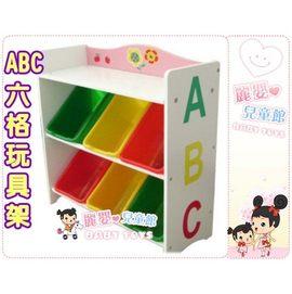麗嬰兒童玩具館~最優的木製兒童傢俱-我的ABC.123六層玩具收納架