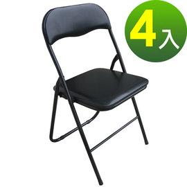 【愛家】高背橋牌-折疊椅(四入/組)-全黑色-ZF0170-4