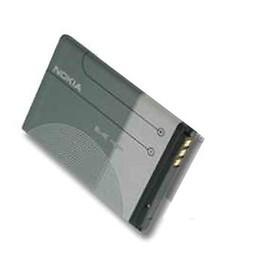 NOKIA  BL-4c原廠電池 ★全新密封包裝★適用 3500 classic/3806 6300/6300i/6301/6700 slide/X2