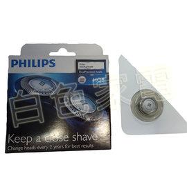 《1入》【飛利浦】《PHILIPS》防水3D立體彈性貼面數位刀網◆新一代0與1防水刮鬍刀專用刀片《HQ8/HQ-8》