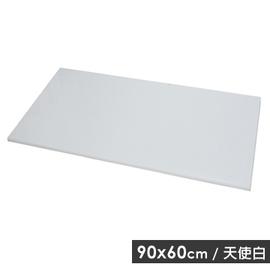 ~C  B~多彩萬用90^~60cm木質桌板