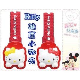 麗嬰兒童玩具館~日本原裝進口麵包超人//Kitty~嬰兒床手推車專用棉被夾