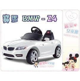 麗嬰兒童玩具館~寶馬正版授權-BMW 4Z仿真電動車.搖控高質內裝