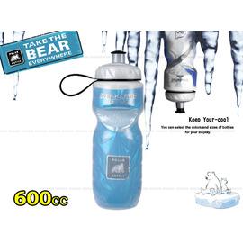 【美國製 北極熊】POLAR BOTTLE 寬口保冷.保冰水壺 600cc.(20 oz)/自行車.兒童書包可用(藍)