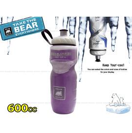 【美國製 北極熊】POLAR BOTTLE 寬口保冷.保冰水壺 600cc.(20 oz)/自行車.兒童書包可用(紫)